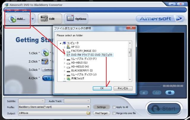 f:id:BlackBerryBold:20090323132739j:image