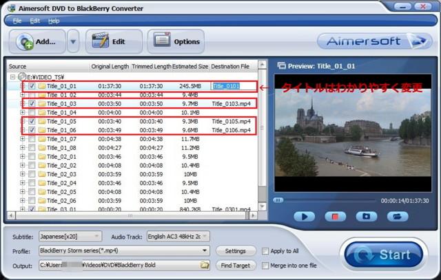 f:id:BlackBerryBold:20090323132747j:image