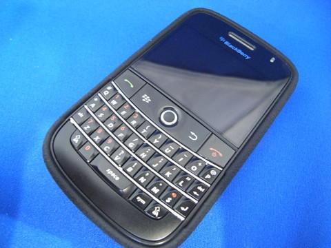 f:id:BlackBerryBold:20090324110723j:image