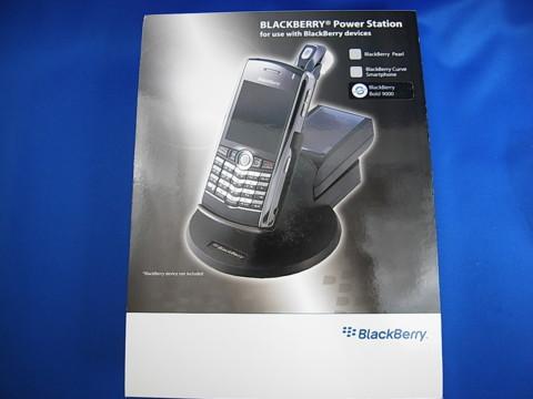 f:id:BlackBerryBold:20090327013754j:image