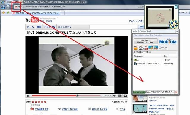 f:id:BlackBerryBold:20090327105747j:image