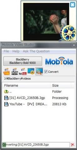 f:id:BlackBerryBold:20090327105925j:image