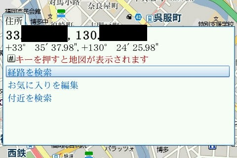 f:id:BlackBerryBold:20090405174835j:image