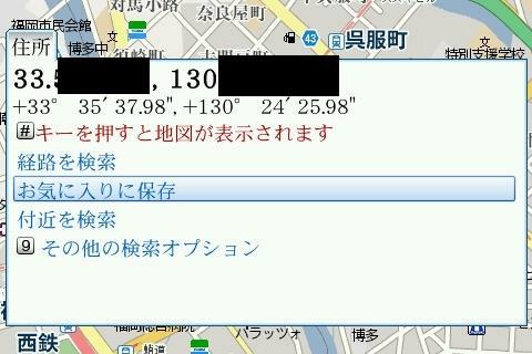 f:id:BlackBerryBold:20090405175428j:image