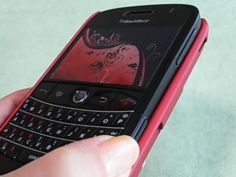 f:id:BlackBerryBold:20090409144040j:image