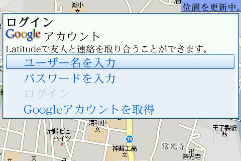 f:id:BlackBerryBold:20090410124517j:image