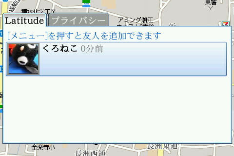 f:id:BlackBerryBold:20090410124550j:image