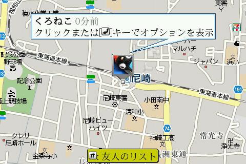 Capture21_8_25.jpg