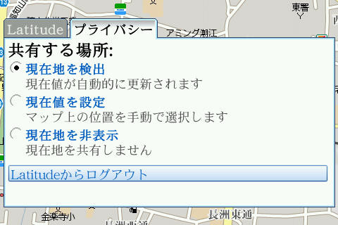 f:id:BlackBerryBold:20090410124656j:image