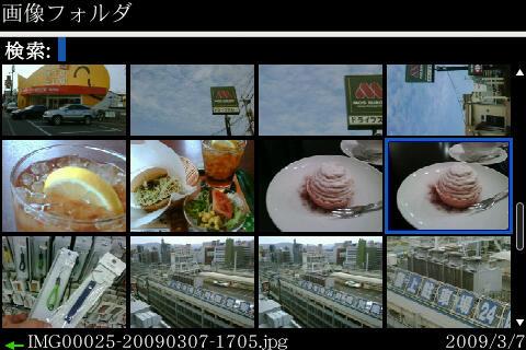 f:id:BlackBerryBold:20090410171612j:image