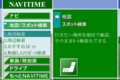 f:id:BlackBerryBold:20090412133928j:image:medium