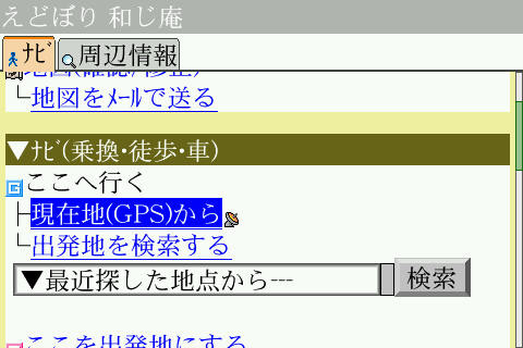 f:id:BlackBerryBold:20090412134302j:image