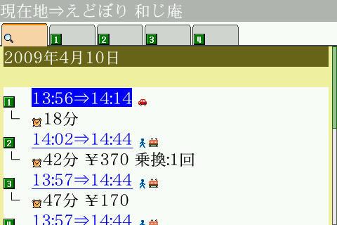 f:id:BlackBerryBold:20090412134631j:image