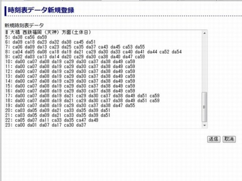 f:id:BlackBerryBold:20090414152154j:image