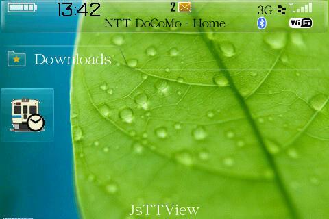 f:id:BlackBerryBold:20090414153532j:image
