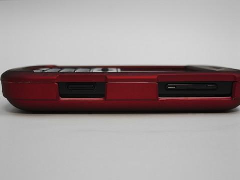 f:id:BlackBerryBold:20090415004100j:image