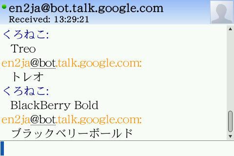 f:id:BlackBerryBold:20090416142144j:image