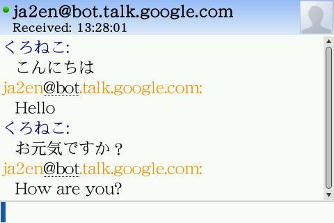 f:id:BlackBerryBold:20090416142249j:image
