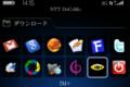 f:id:BlackBerryBold:20090418141813j:image:medium