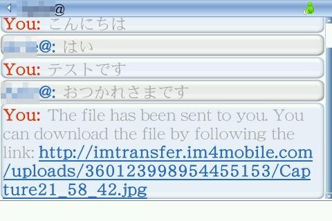 f:id:BlackBerryBold:20090418143125j:image