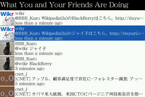 f:id:BlackBerryBold:20090420142146j:image