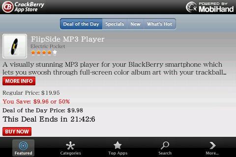 f:id:BlackBerryBold:20090422162606j:image