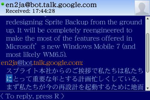 f:id:BlackBerryBold:20090425205735j:image