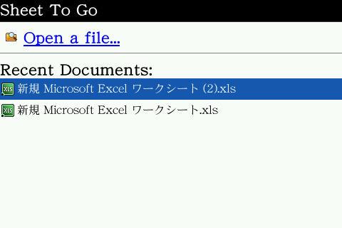 f:id:BlackBerryBold:20090426121411j:image