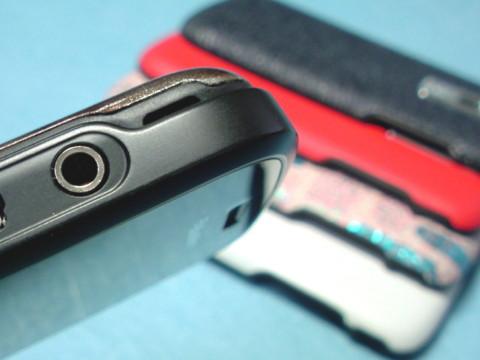 f:id:BlackBerryBold:20090427231543j:image
