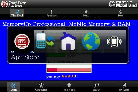 f:id:BlackBerryBold:20090430154240j:image