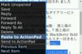 f:id:BlackBerryBold:20090508112700j:image:medium
