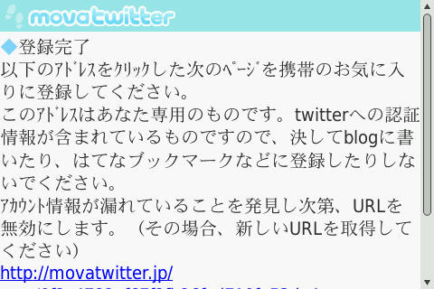 f:id:BlackBerryBold:20090509173013j:image