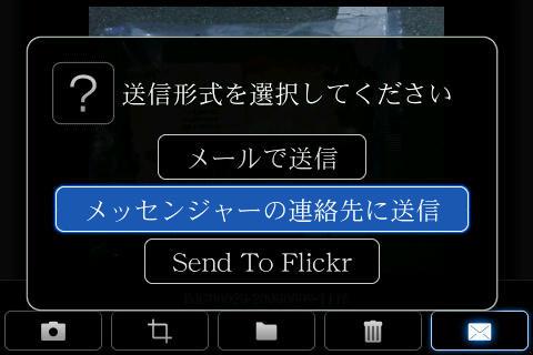 f:id:BlackBerryBold:20090512141825j:image