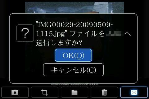 20090512144707