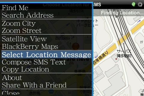 f:id:BlackBerryBold:20090512233025j:image
