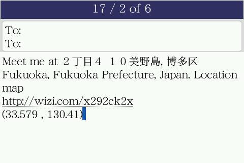 f:id:BlackBerryBold:20090512233027j:image