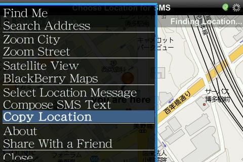 f:id:BlackBerryBold:20090512233028j:image