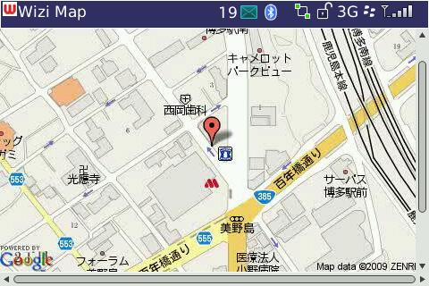 f:id:BlackBerryBold:20090512233030j:image