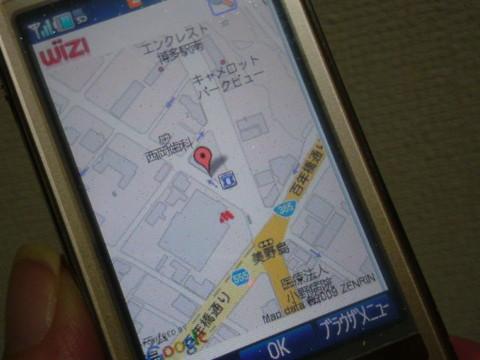 f:id:BlackBerryBold:20090512233032j:image