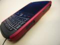 f:id:BlackBerryBold:20090514134855j:image:medium