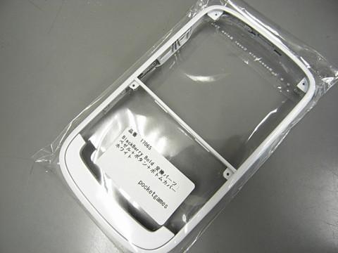 f:id:BlackBerryBold:20090514144821j:image
