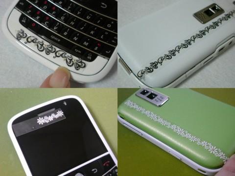 f:id:BlackBerryBold:20090515170057j:image