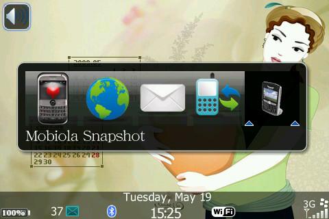f:id:BlackBerryBold:20090519153521j:image