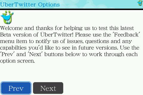 f:id:BlackBerryBold:20090519175120j:image