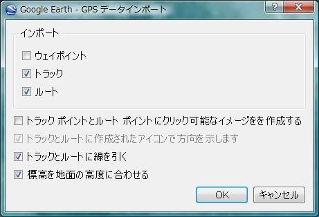 f:id:BlackBerryBold:20090521153216j:image