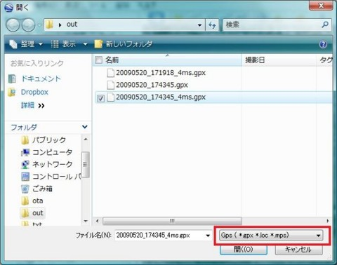 f:id:BlackBerryBold:20090521160131j:image