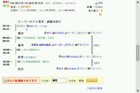 f:id:BlackBerryBold:20090522100929j:image