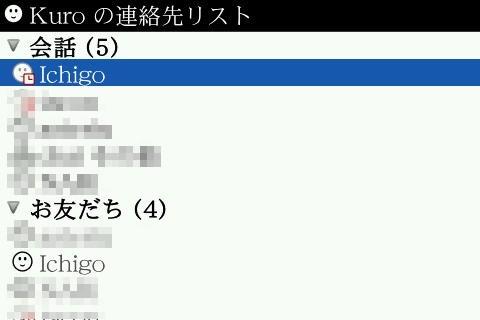 f:id:BlackBerryBold:20090524170035j:image