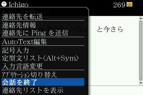 f:id:BlackBerryBold:20090524170037j:image