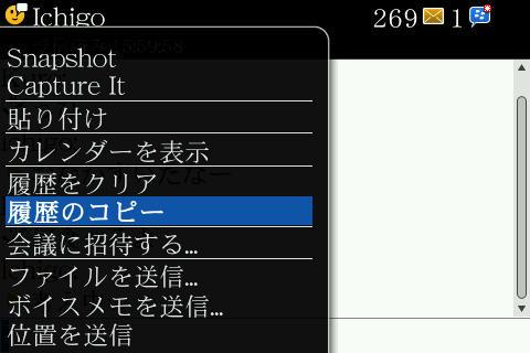 f:id:BlackBerryBold:20090524170038j:image